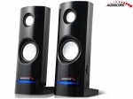 Audiocore Speakers 8W USB AC860
