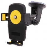 Global technology CAR HOLDER UNIVERSAL AUTO LOCK (VE 288)